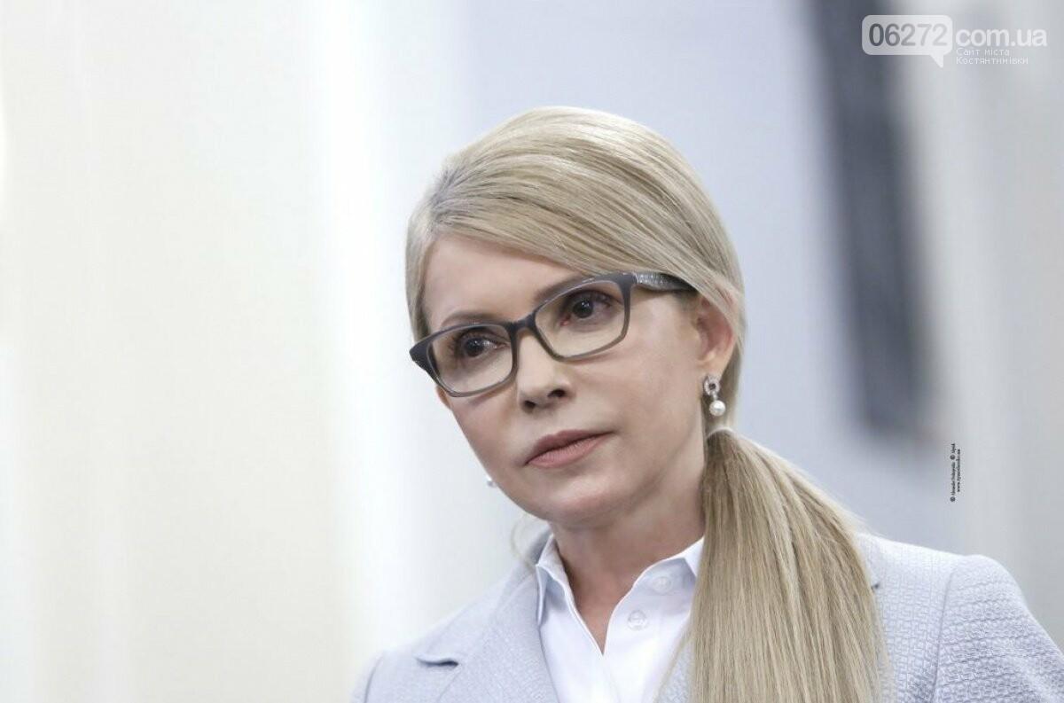 Список кандидатів в Президенти України. Що вони обіцяють (Частина 2), фото-12