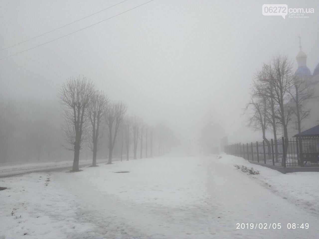 Костянтинівка в тумані, фото-1