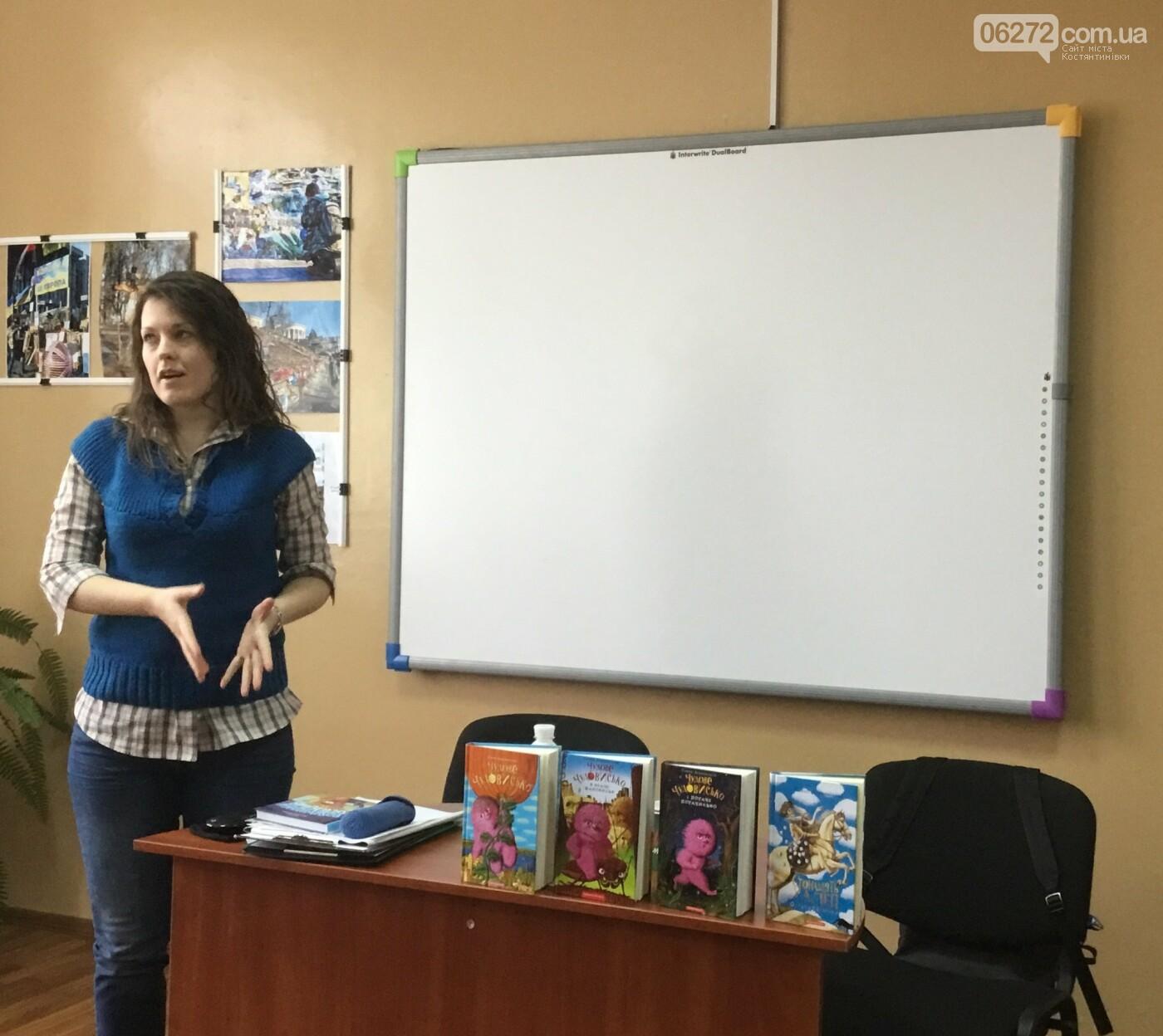 У Костянтинівці сучасні українські письменники зустрілися з дітьми та дорослими, фото-1