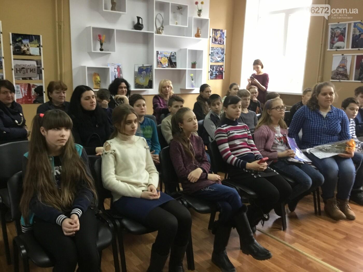 У Костянтинівці сучасні українські письменники зустрілися з дітьми та дорослими, фото-3
