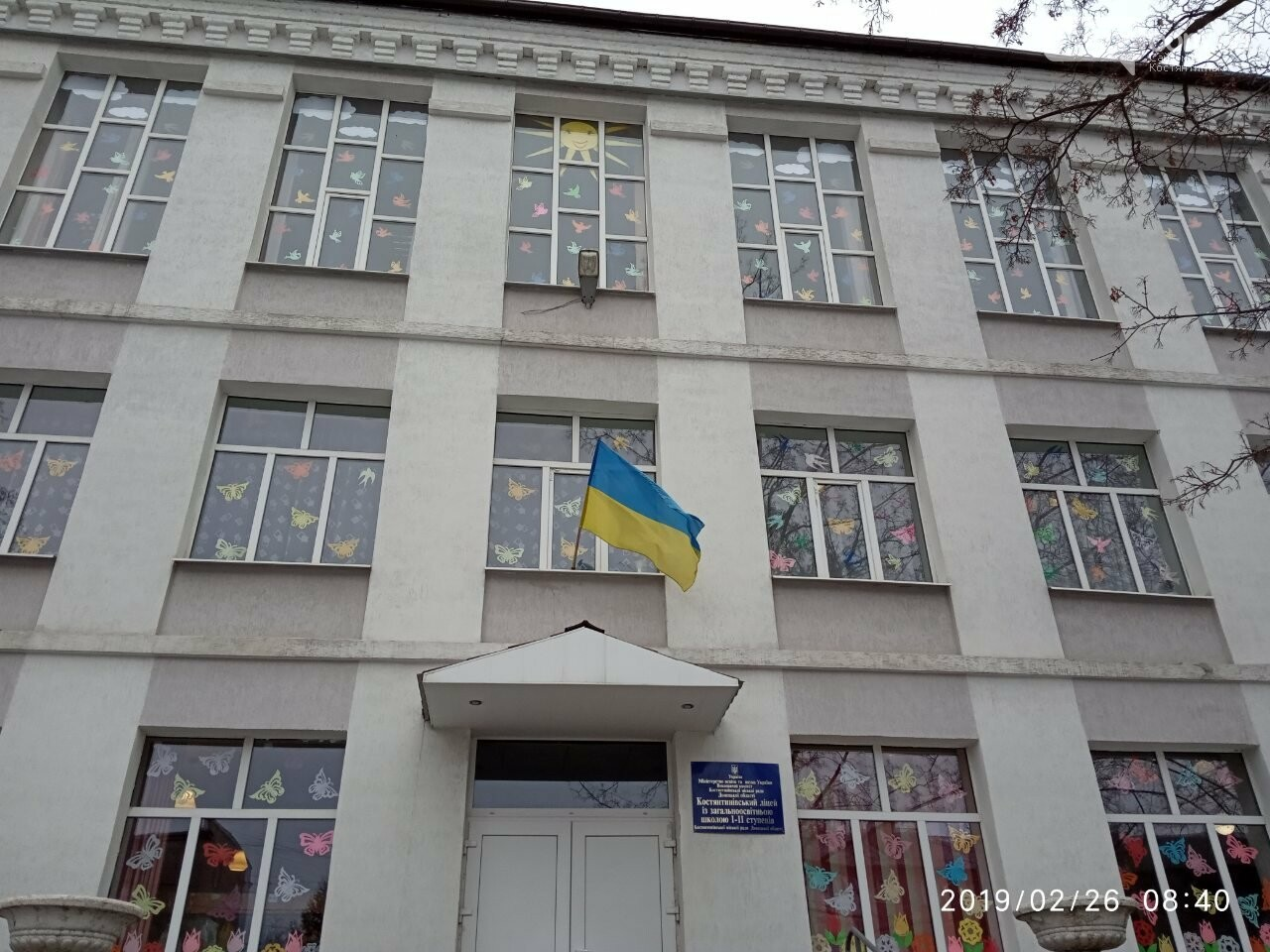 В центре Константиновки появился оазис позитива (фотофакт), фото-1
