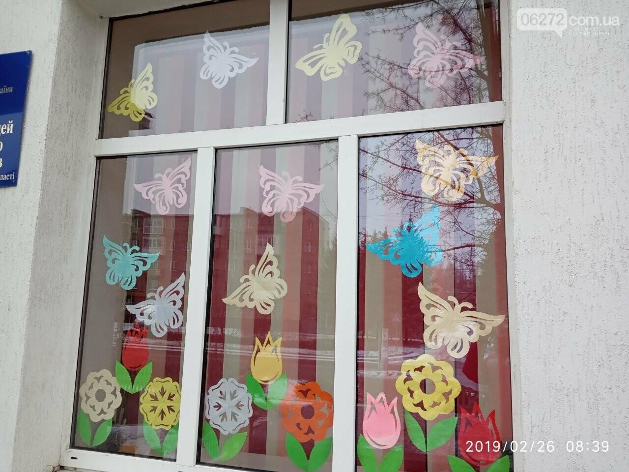 В центре Константиновки появился оазис позитива (фотофакт), фото-2