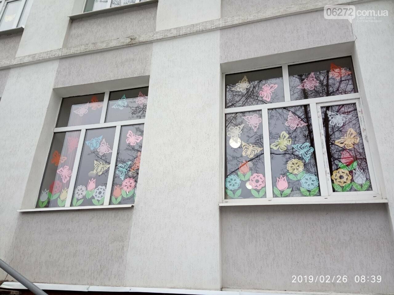 В центре Константиновки появился оазис позитива (фотофакт), фото-3