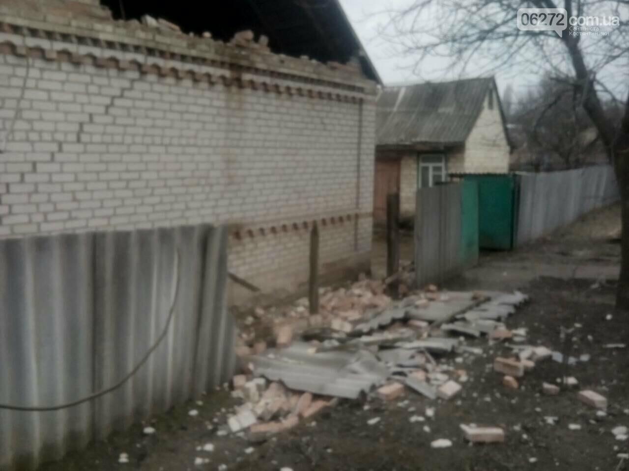 «Вибухова» п'янка в Костянтинівці, фото-1