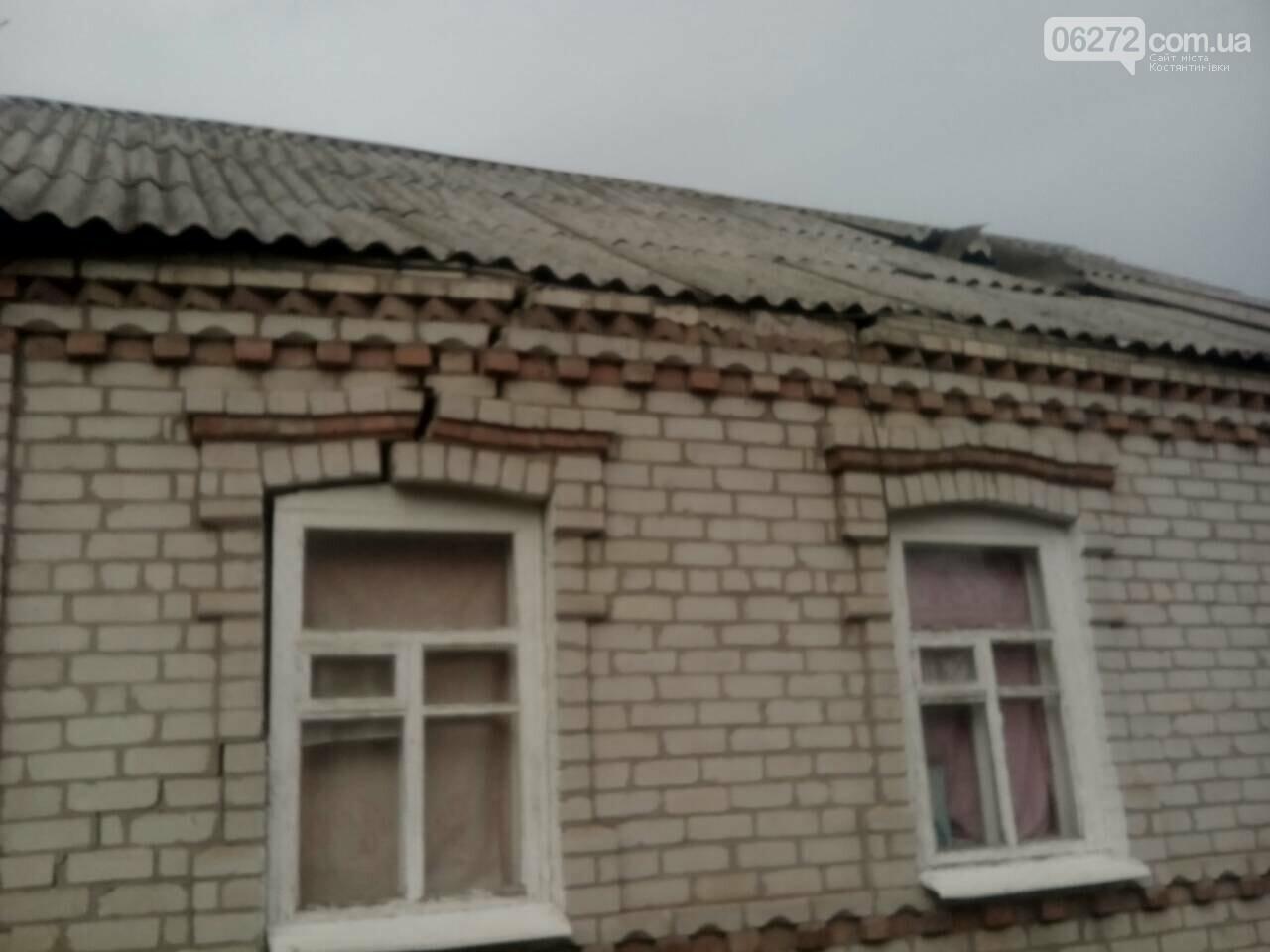 «Вибухова» п'янка в Костянтинівці, фото-3