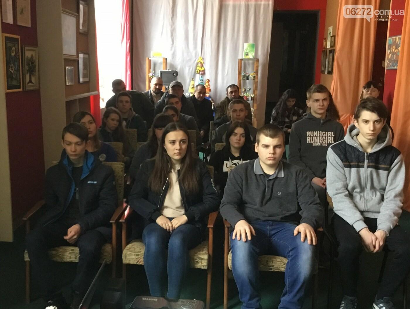 У Костянтинівському музеї провели захід до Дня добровольця, фото-3