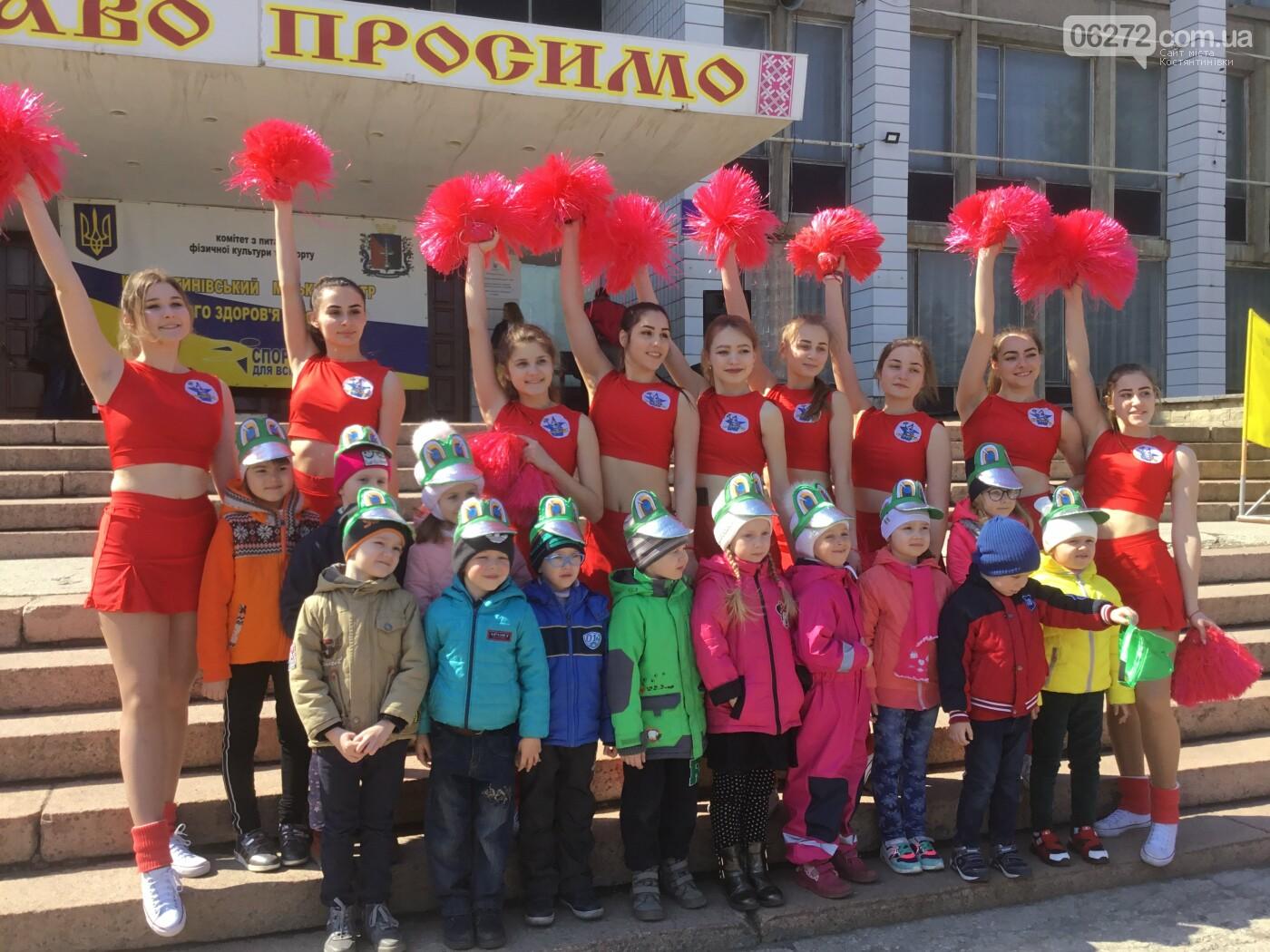 Праздник к Международному дню спорта в Константиновке – ВИДЕО, фото-1