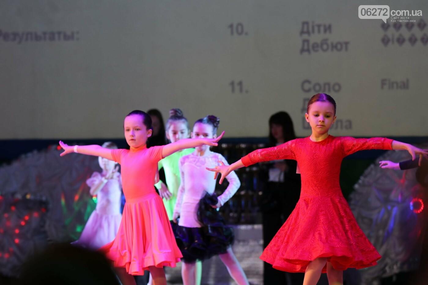 У Костянтинівці зібралися танцівники з усієї України, фото-1