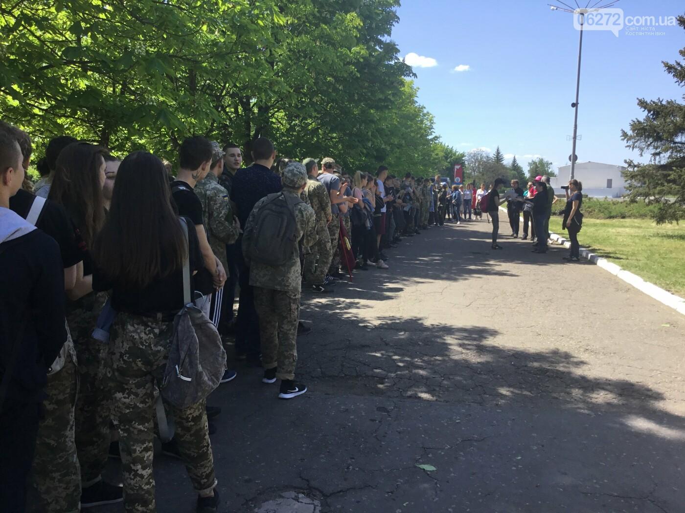 У Костянтинівці визначили переможців військово-патріотичної гри «Джура», фото-9