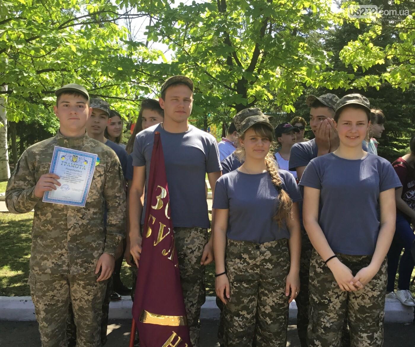 У Костянтинівці визначили переможців військово-патріотичної гри «Джура», фото-2