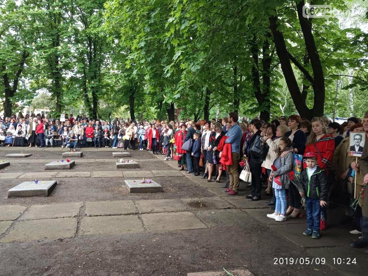 У Костянтинівці вшанували пам'ять загиблих у Другій світовій війні, фото-6