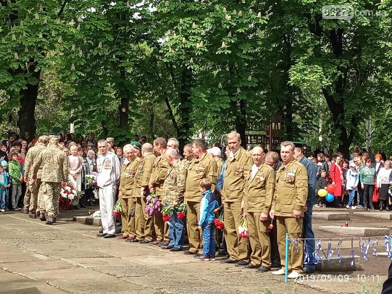 У Костянтинівці вшанували пам'ять загиблих у Другій світовій війні, фото-1