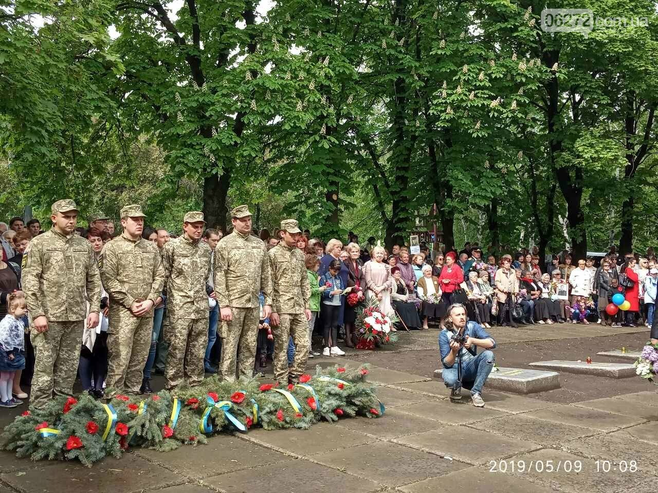 У Костянтинівці вшанували пам'ять загиблих у Другій світовій війні, фото-2