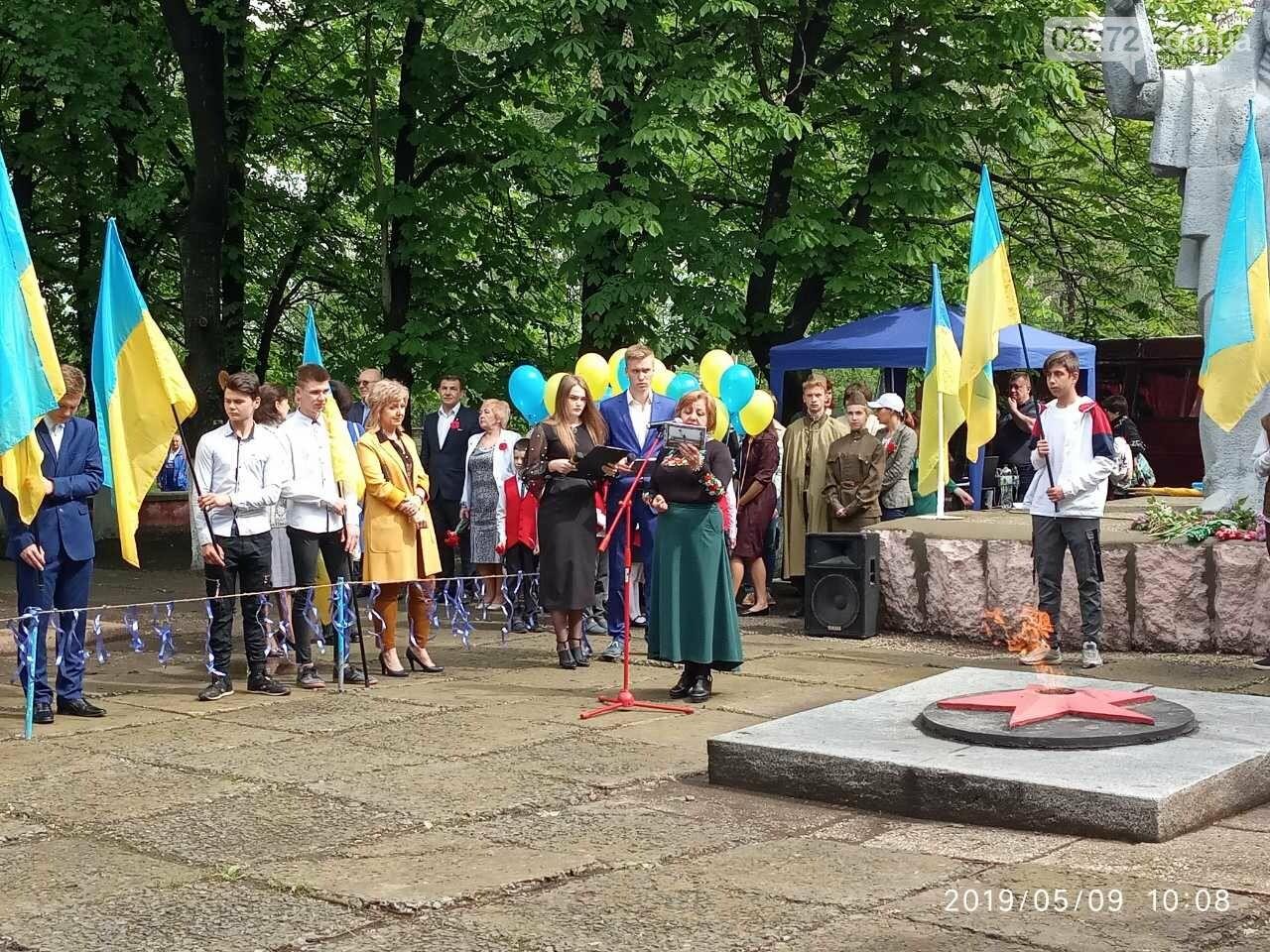 У Костянтинівці вшанували пам'ять загиблих у Другій світовій війні, фото-4