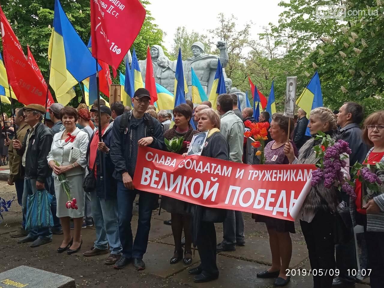 У Костянтинівці вшанували пам'ять загиблих у Другій світовій війні, фото-3