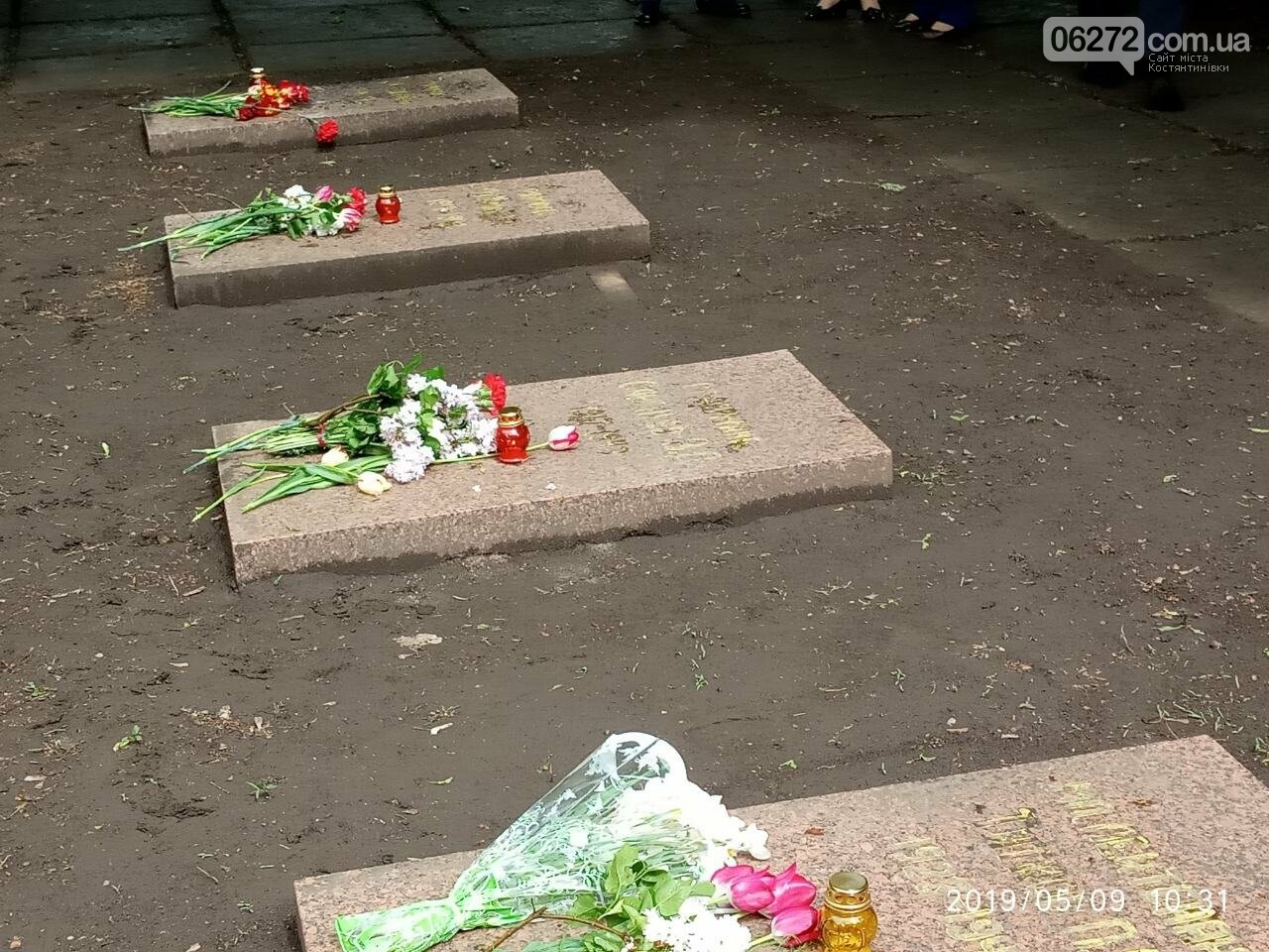 У Костянтинівці вшанували пам'ять загиблих у Другій світовій війні, фото-10