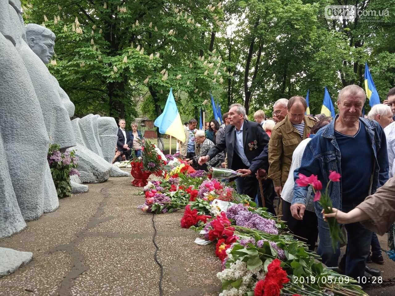 У Костянтинівці вшанували пам'ять загиблих у Другій світовій війні, фото-9