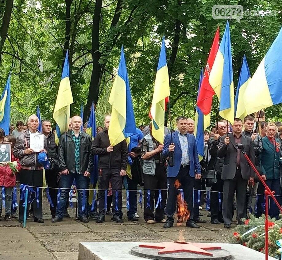 У Костянтинівці вшанували пам'ять загиблих у Другій світовій війні, фото-11