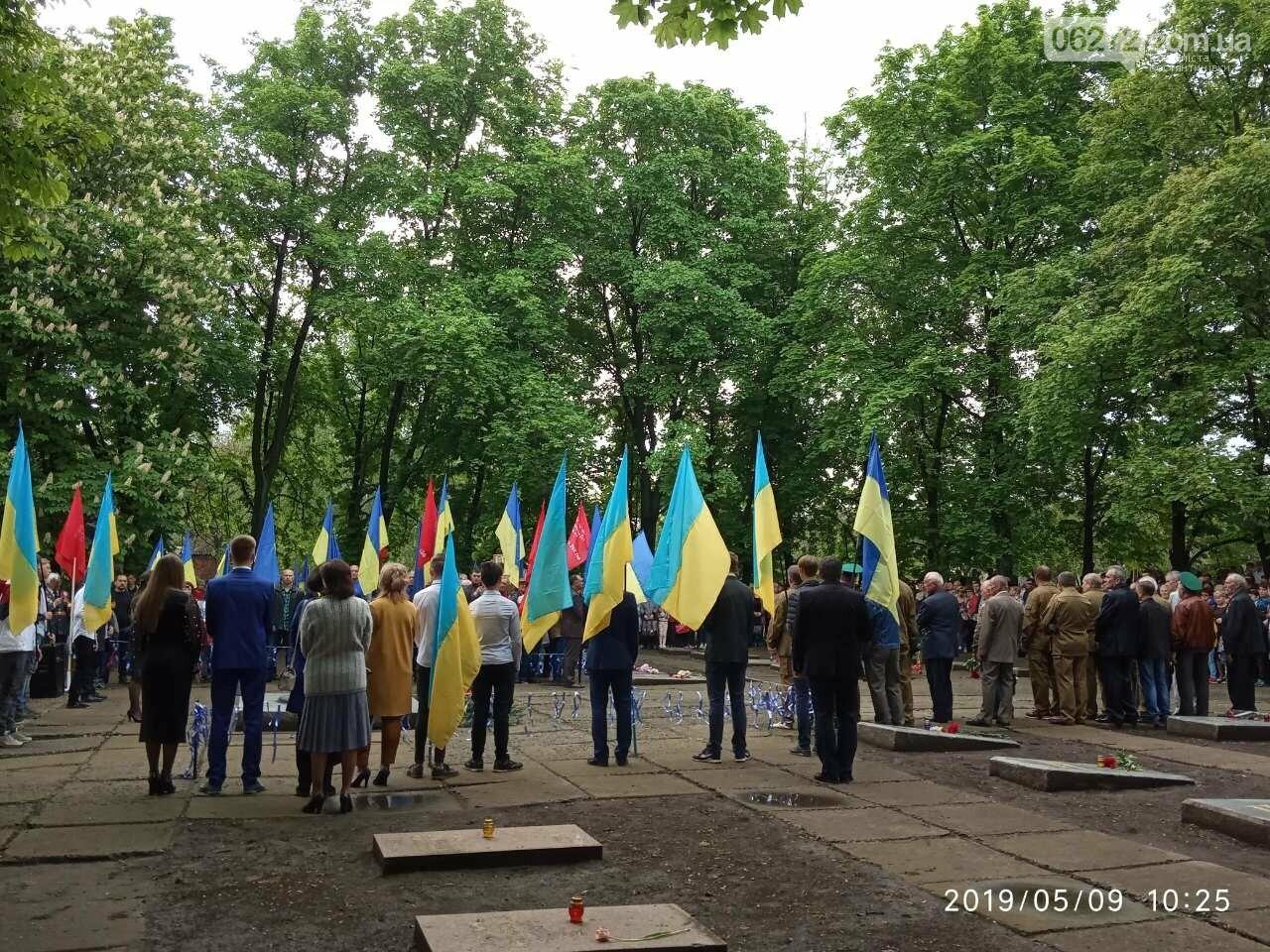 У Костянтинівці вшанували пам'ять загиблих у Другій світовій війні, фото-8