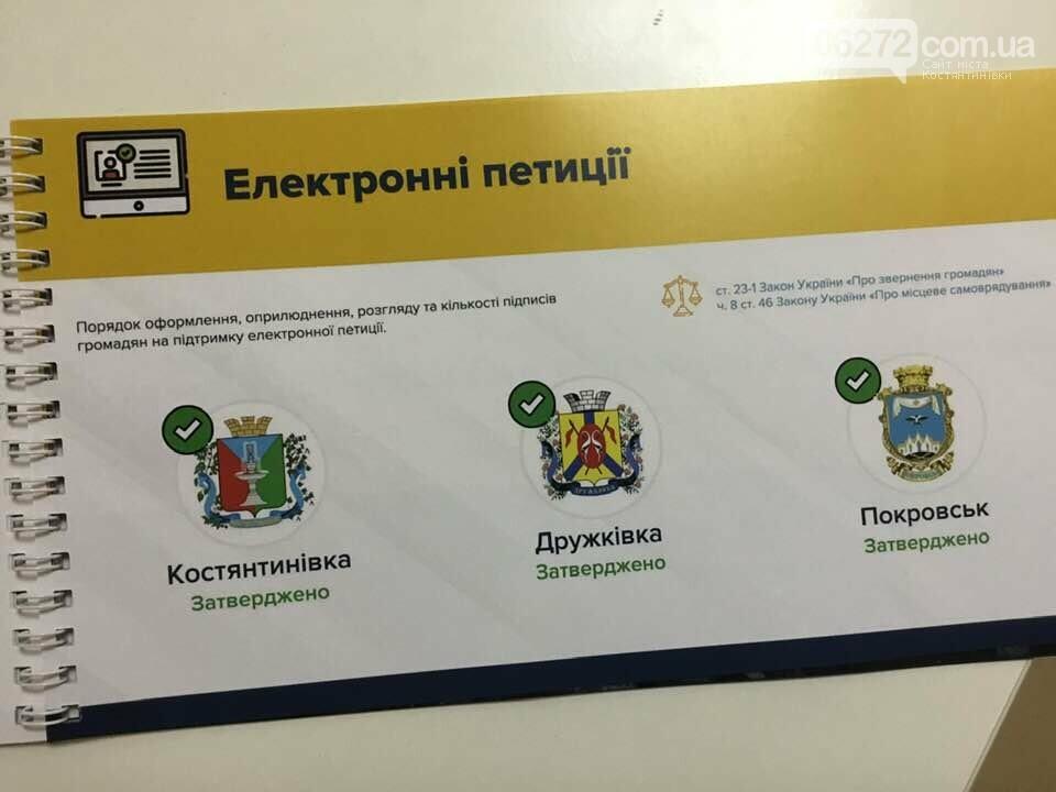 В Дружковке обсуждали рейтинг местной демократии на примере трех городов области (ФОТО), фото-4