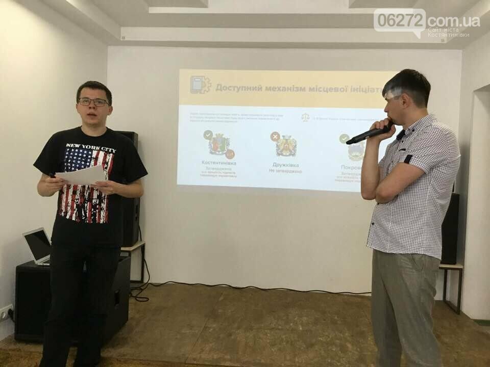 В Дружковке обсуждали рейтинг местной демократии на примере трех городов области (ФОТО), фото-1