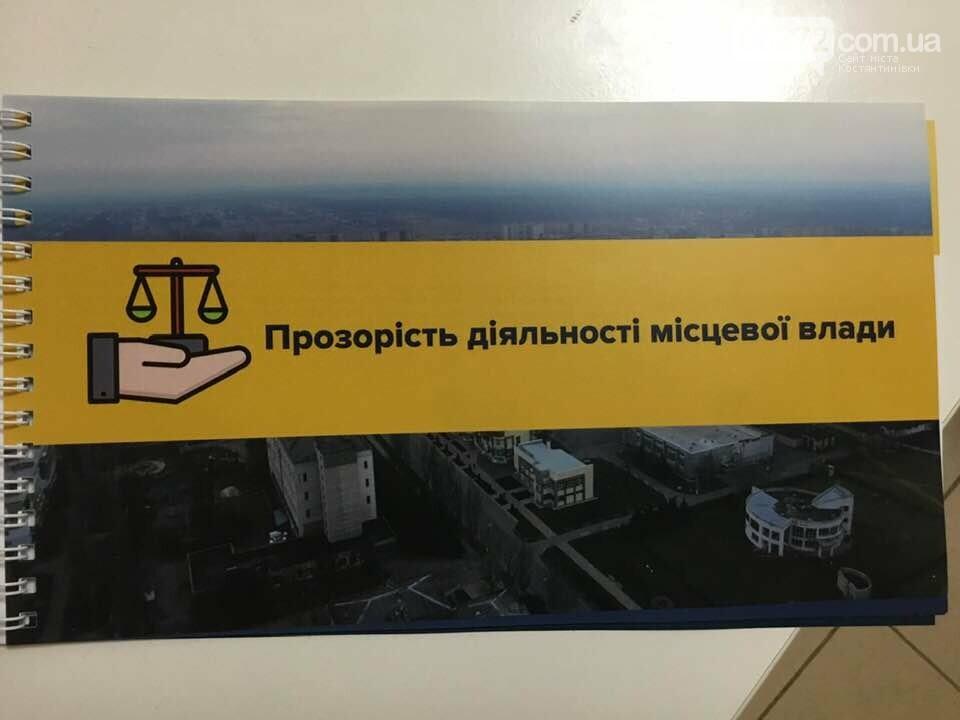 В Дружковке обсуждали рейтинг местной демократии на примере трех городов области (ФОТО), фото-2