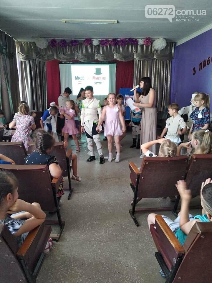 В Константиновке состоялось закрытие пришкольных лагерей, фото-1