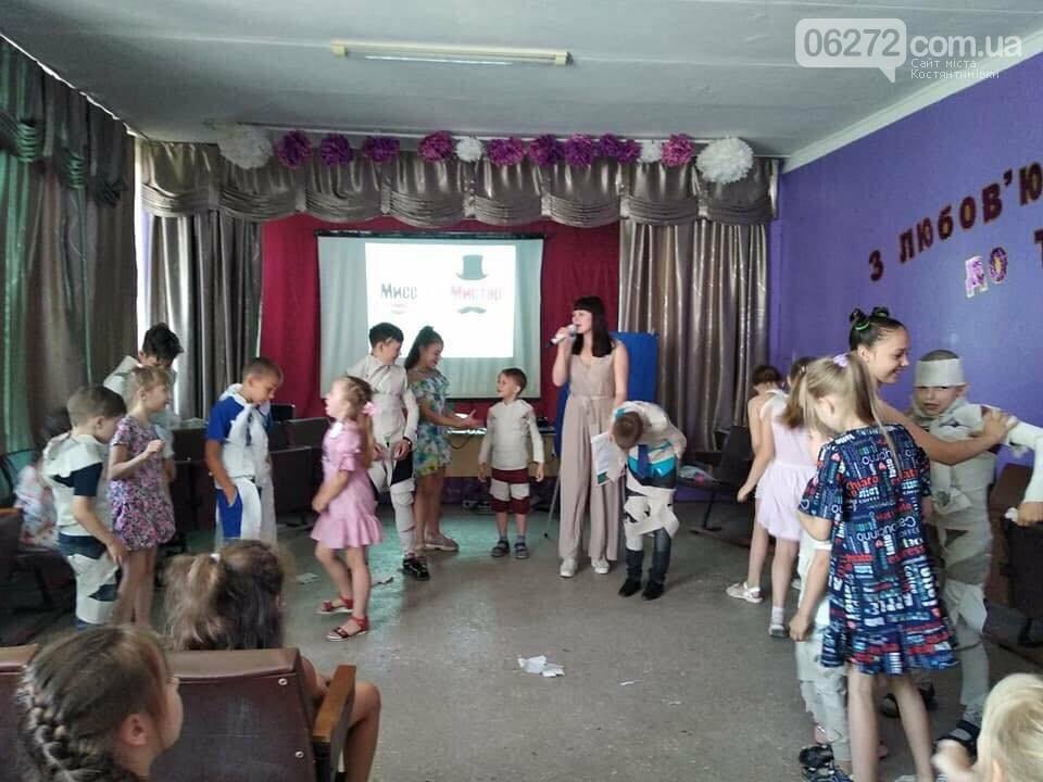 В Константиновке состоялось закрытие пришкольных лагерей, фото-2