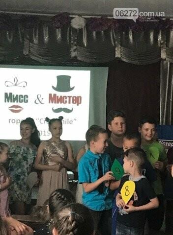 В Константиновке состоялось закрытие пришкольных лагерей, фото-3