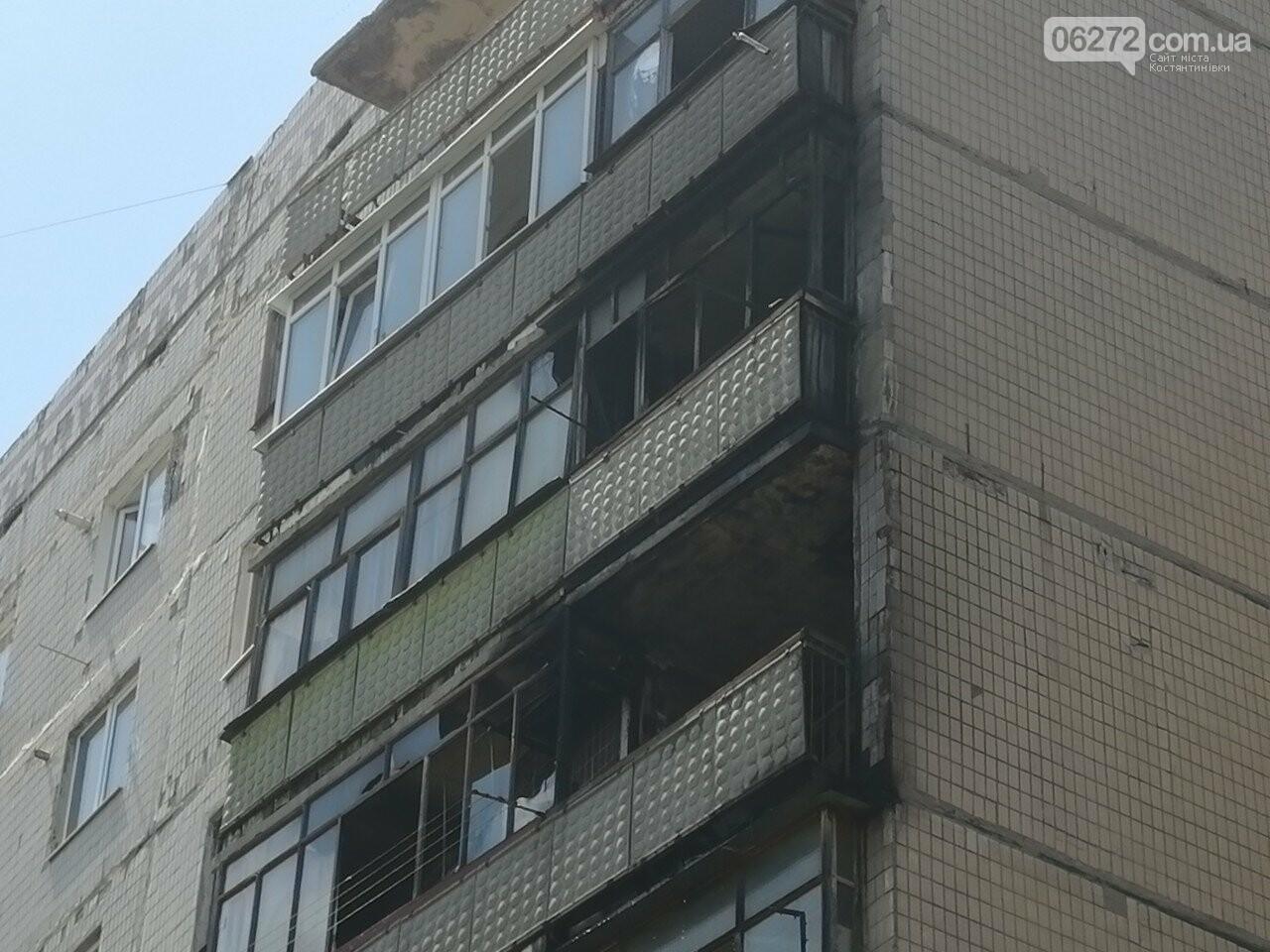 У Костянтинівці горіли балкони на Громова, фото-1