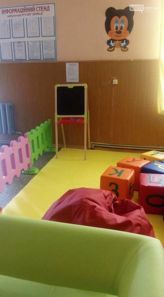 У Костятнтинівській амбулаторії №5 встановили дитячий майданчик (фотофакт), фото-2