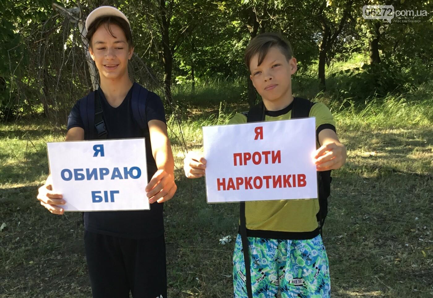 У Костянтинівці долучилися до забігу #ЯпротиНаркотиків #ЯОбираюБіг #УкраїнаБіжить, фото-3