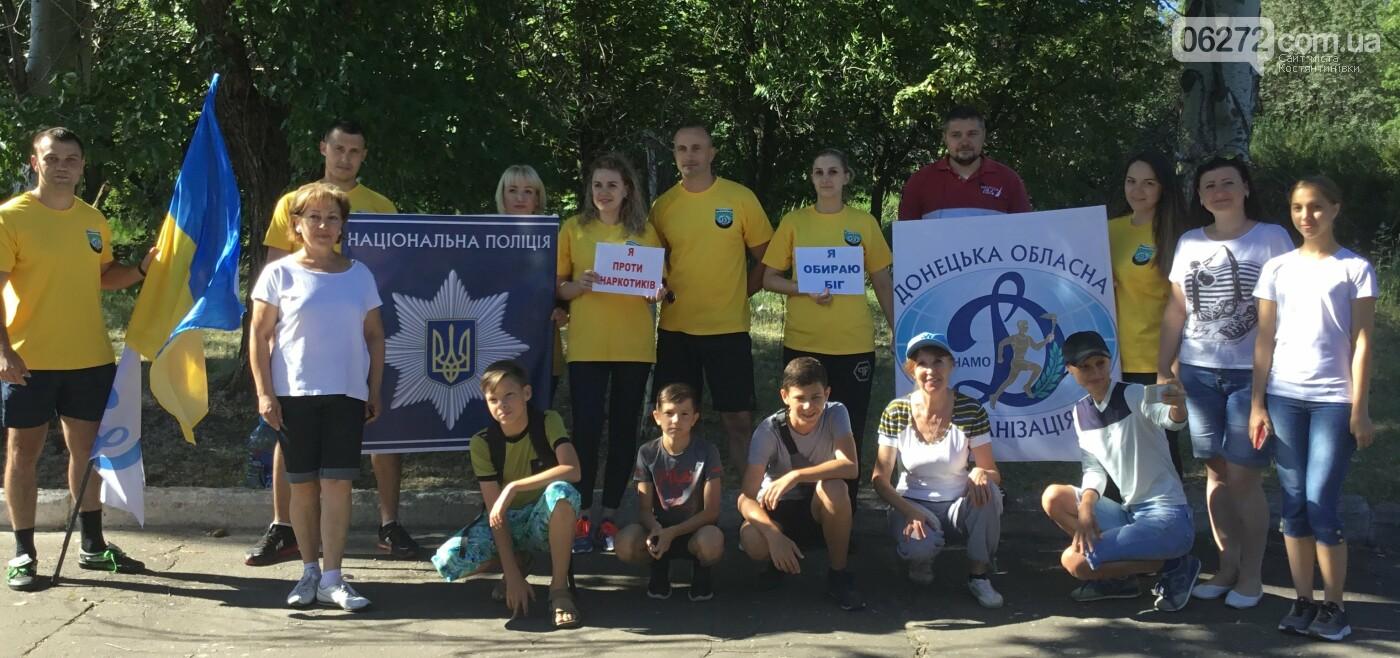 У Костянтинівці долучилися до забігу #ЯпротиНаркотиків #ЯОбираюБіг #УкраїнаБіжить, фото-4