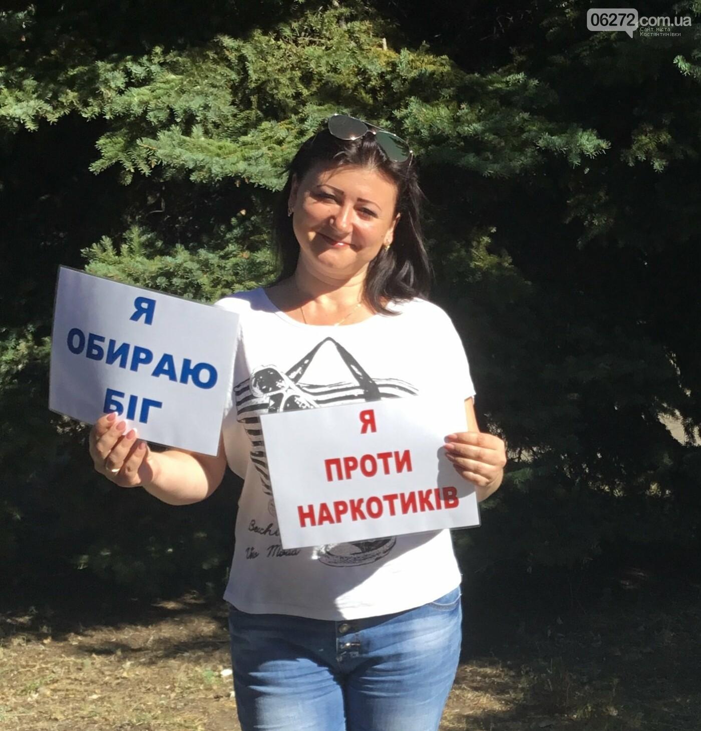У Костянтинівці долучилися до забігу #ЯпротиНаркотиків #ЯОбираюБіг #УкраїнаБіжить, фото-5