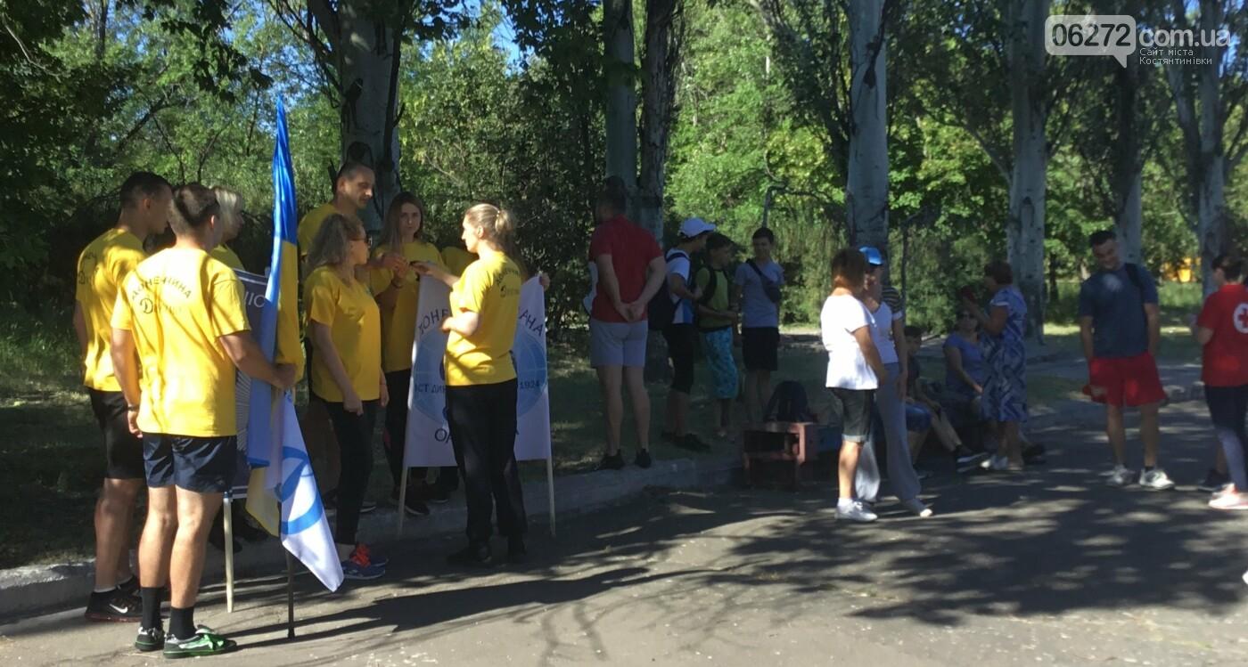 У Костянтинівці долучилися до забігу #ЯпротиНаркотиків #ЯОбираюБіг #УкраїнаБіжить, фото-10