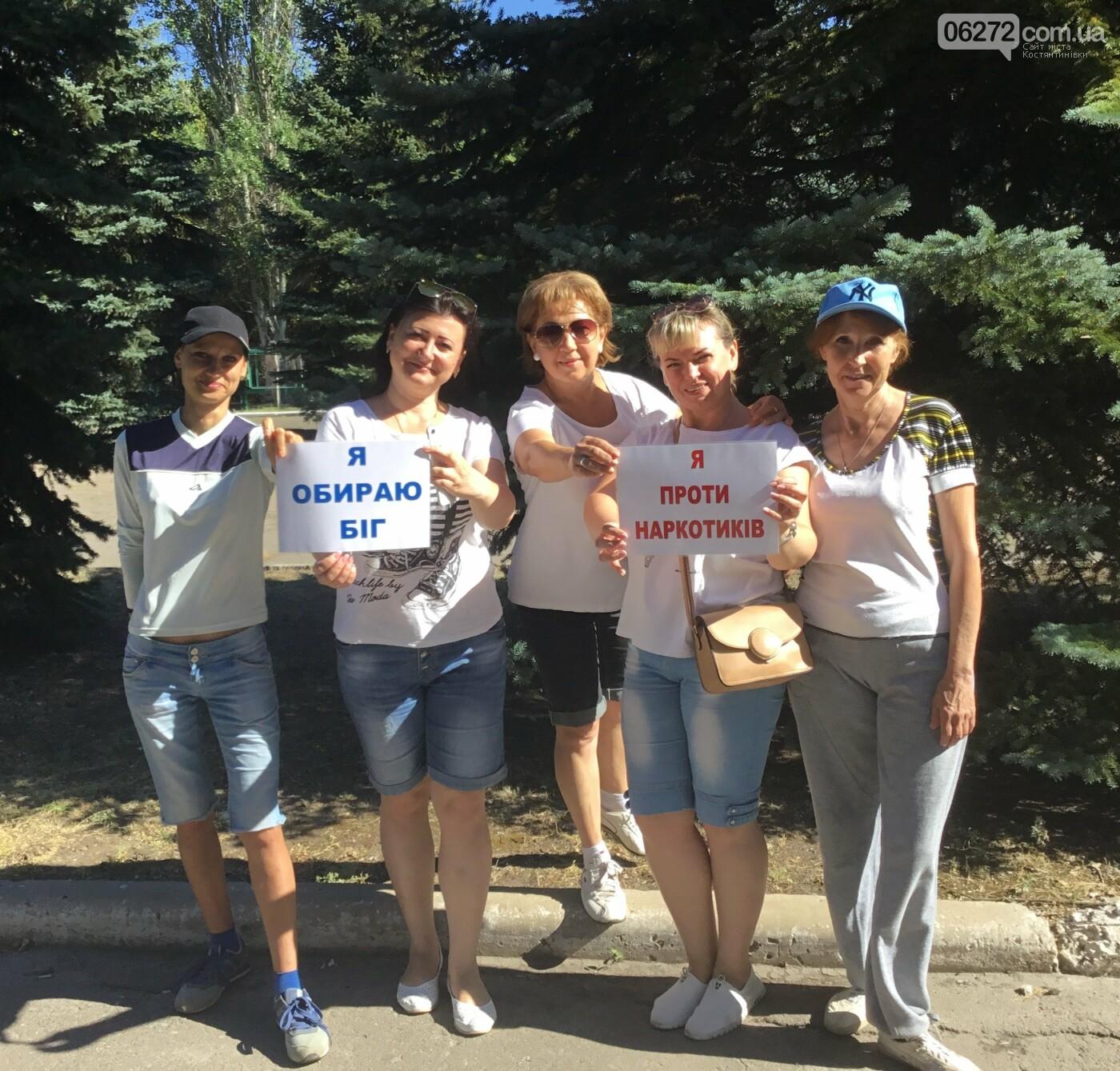 У Костянтинівці долучилися до забігу #ЯпротиНаркотиків #ЯОбираюБіг #УкраїнаБіжить, фото-6