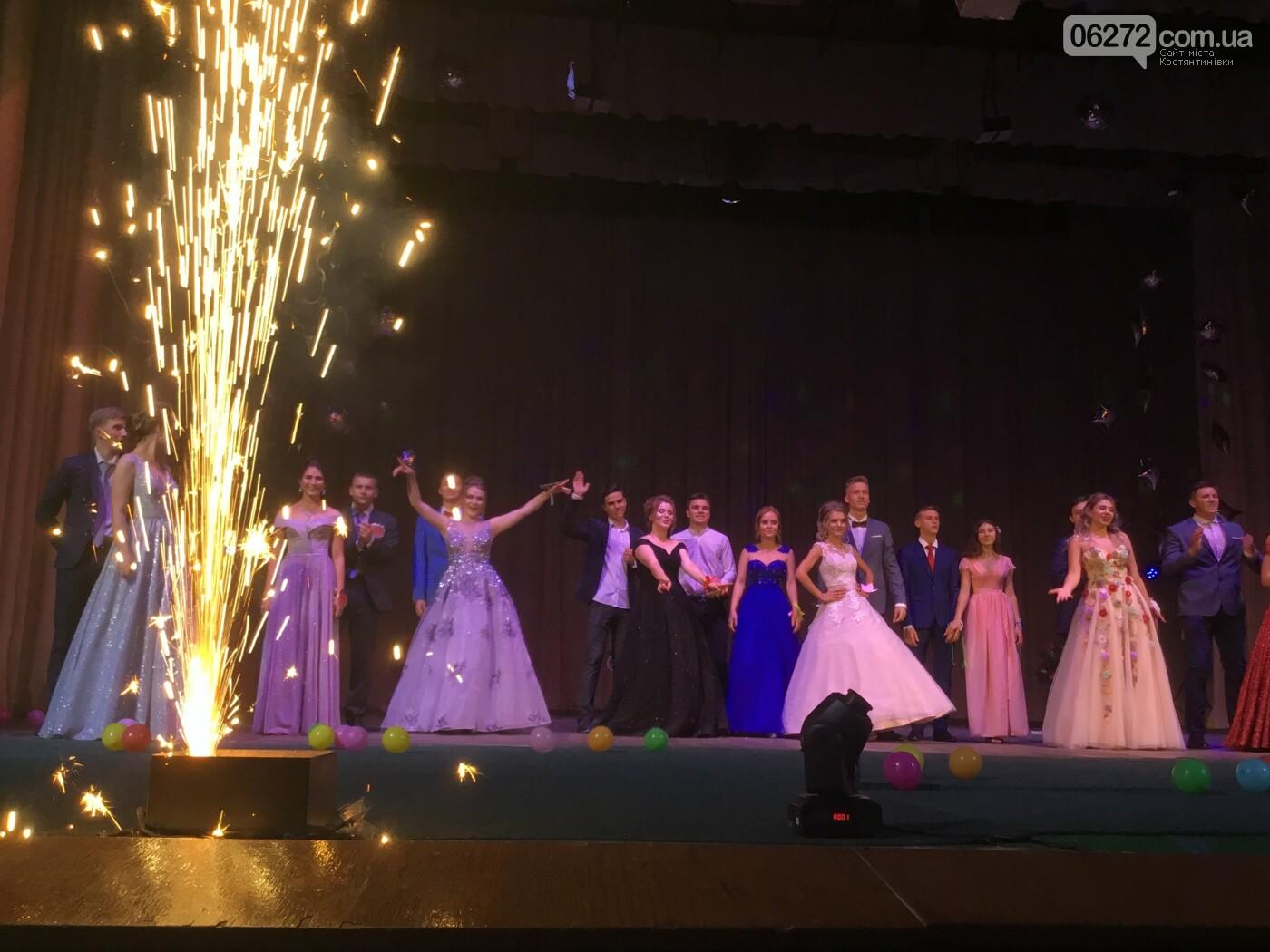 У Костянтинівці обрали Містера і Міс випуск-2019, фото-1