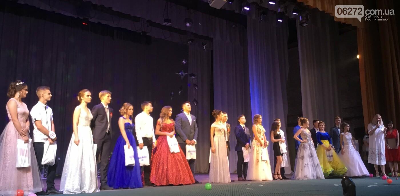 У Костянтинівці обрали Містера і Міс випуск-2019, фото-10
