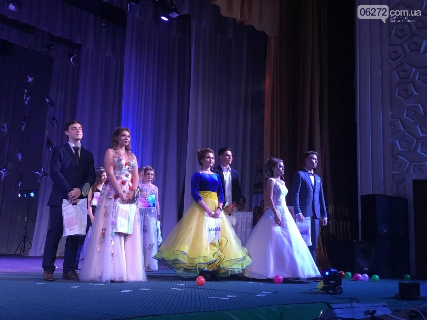 У Костянтинівці обрали Містера і Міс випуск-2019, фото-12