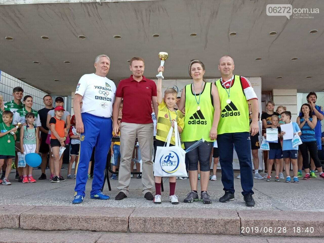 Сім'я із Костянтинівки стала найспортивнішою в Донецькій області, фото-14