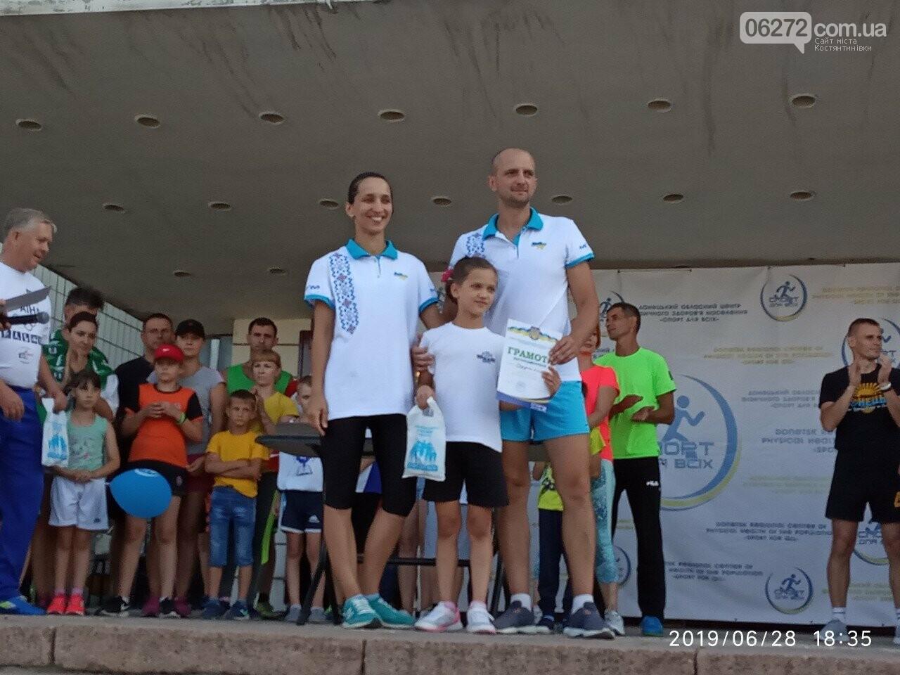 Сім'я із Костянтинівки стала найспортивнішою в Донецькій області, фото-8
