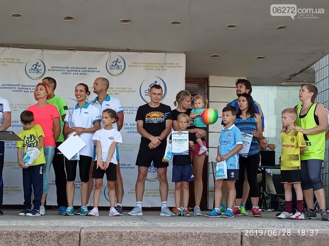 Сім'я із Костянтинівки стала найспортивнішою в Донецькій області, фото-9