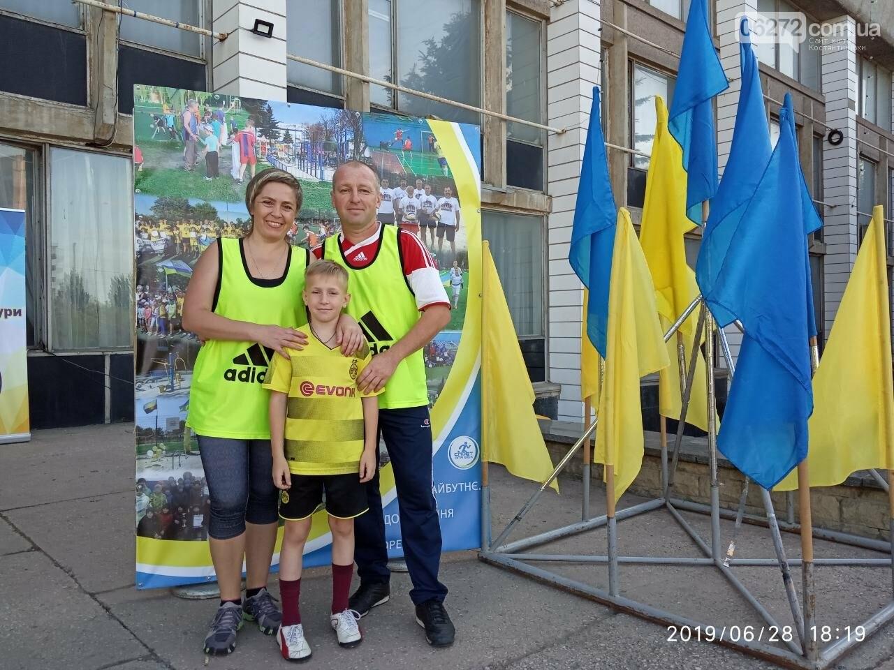 Сім'я із Костянтинівки стала найспортивнішою в Донецькій області, фото-7