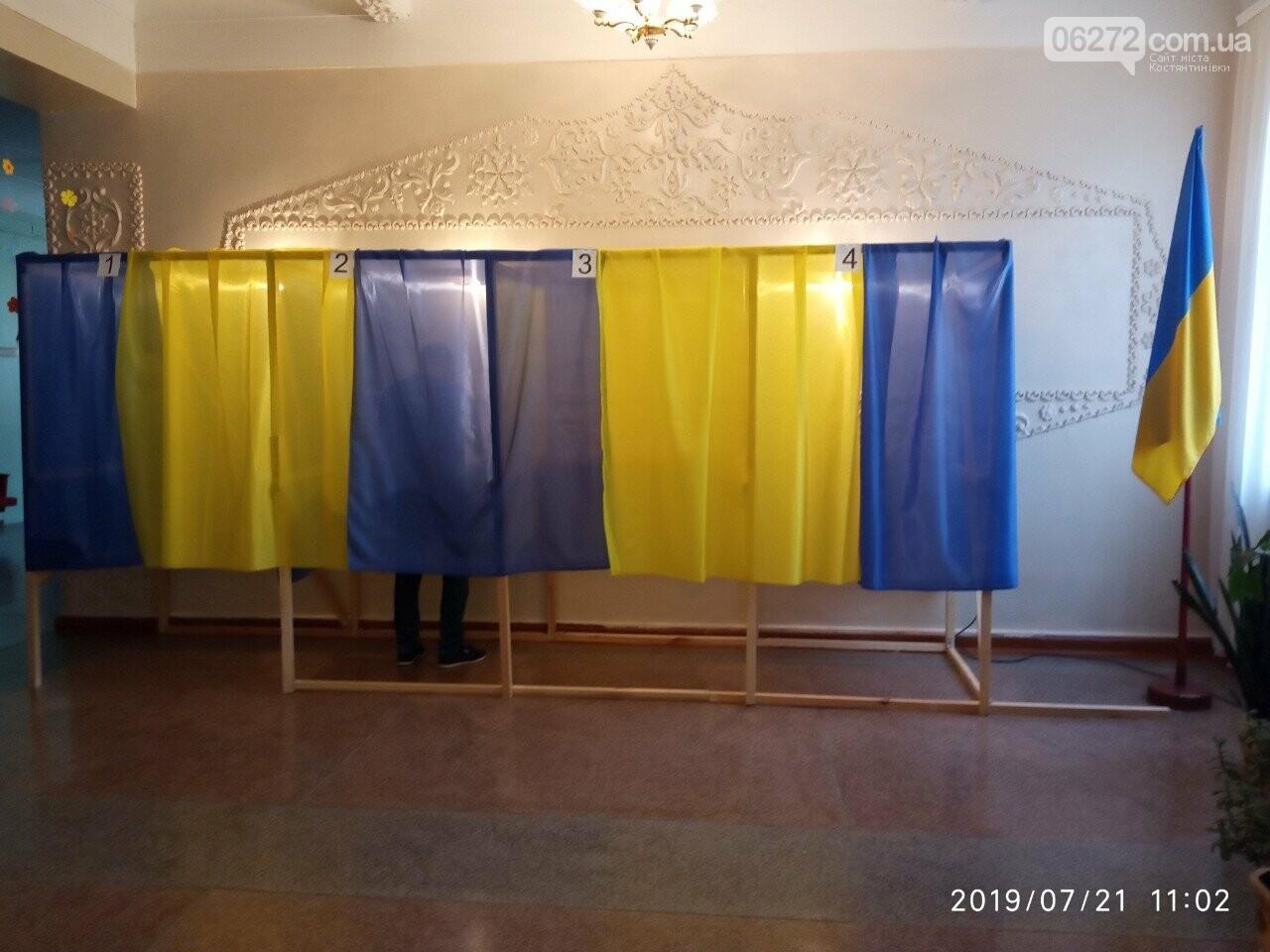 У Костянтинівці роблять свій вибір (фото), фото-1