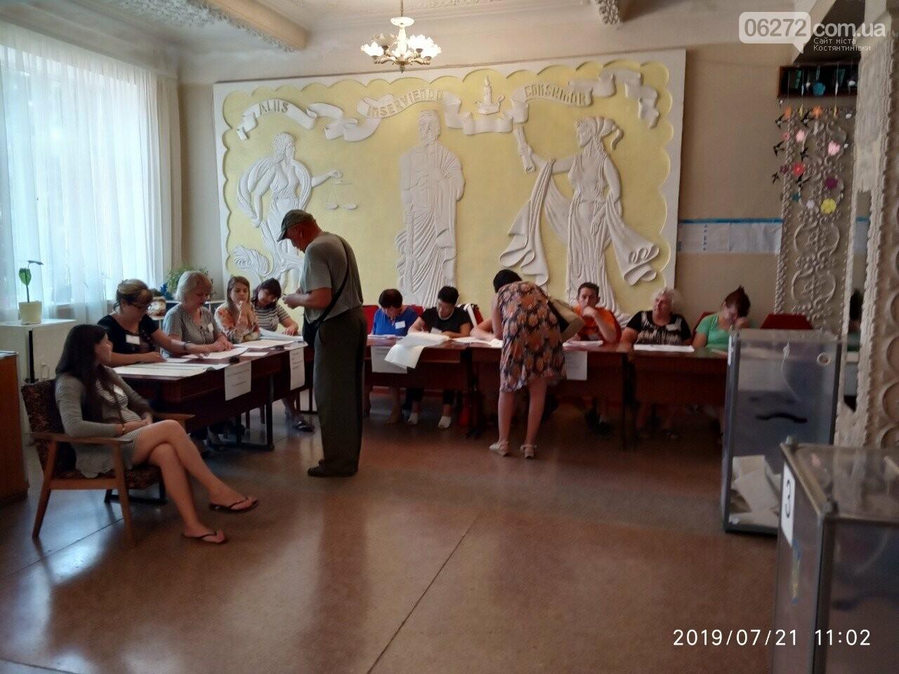 У Костянтинівці роблять свій вибір (фото), фото-2