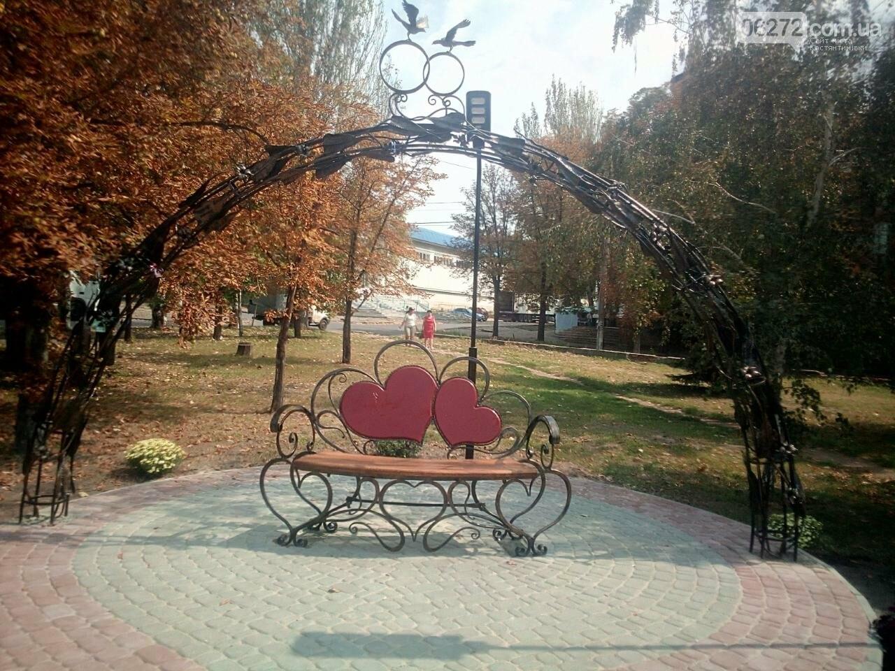 У Костянтинівці з'явилася фотозона для закоханих (фотофакт), фото-1