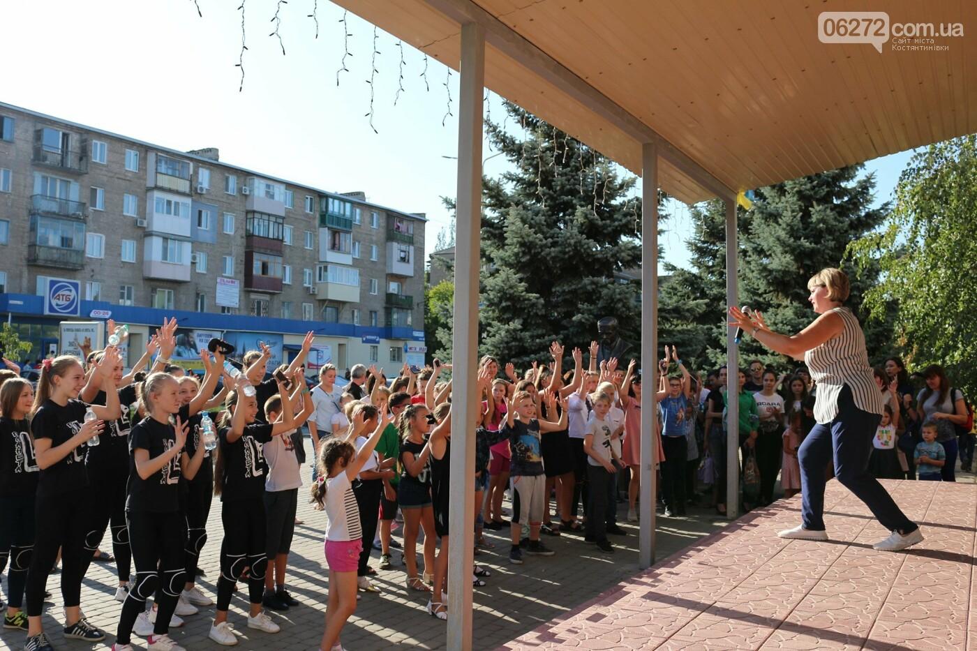 У Костянтинівському Центрі творчості відбувся день відкритих дверей, фото-1