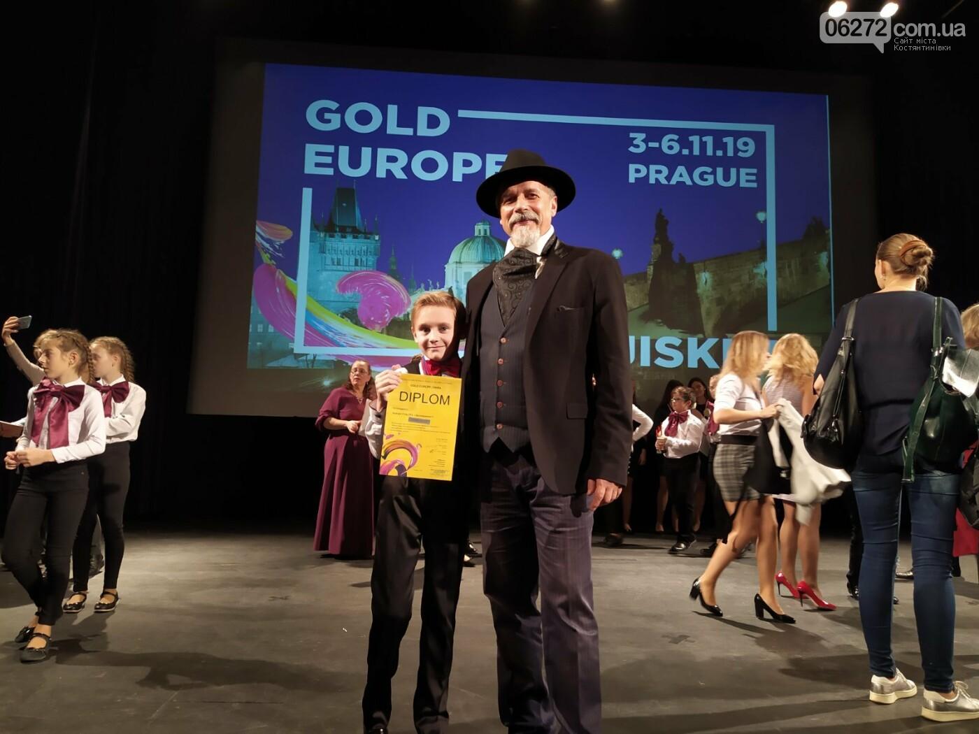 Єгор Князєв із Костянтинівки підкорив міжнародну арену, фото-2