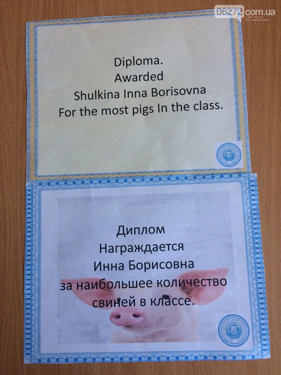 «Намалюй свиню – відволічись від гаджета!» - креативність учительки із Костянтинівки, фото-3
