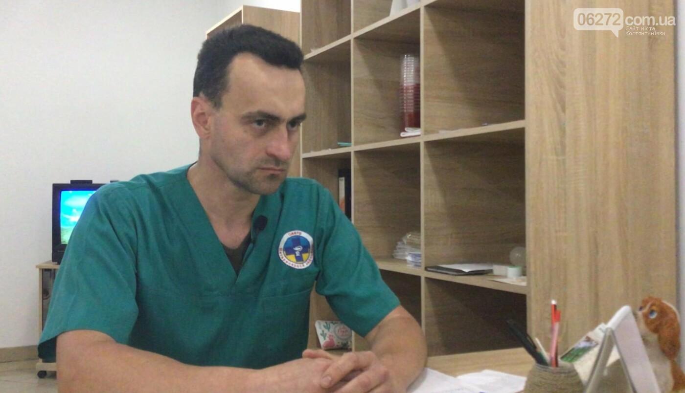 Советы ветеринара Константиновки, фото-1